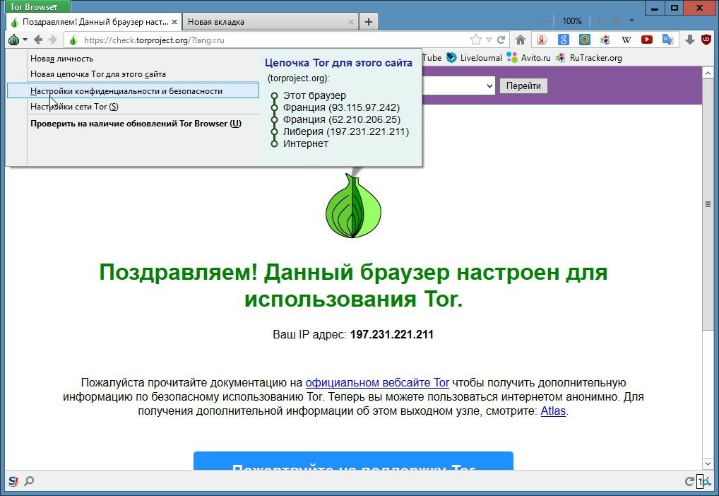 Adobe flash player скачать для tor browser hyrda заблокирован тор браузер